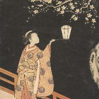 Meitei, Komachi